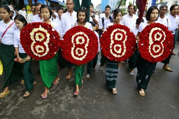 The 25th Anniversary of The 8888 Uprising – How to Reflect on It ...